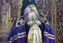 Митрополит Антоније Храповицки (1863-1936)